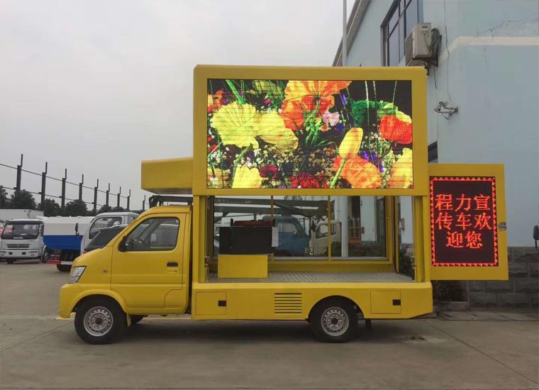 昌河中小型广告车(3.83平米)