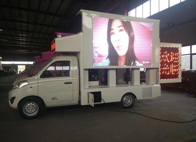 长安广告宣传车(3.2平方)