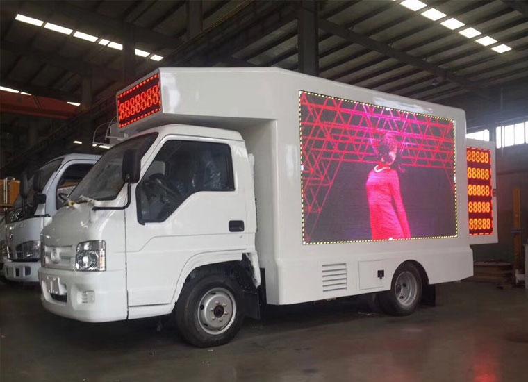 东风小康小型广告车(3.53平方)