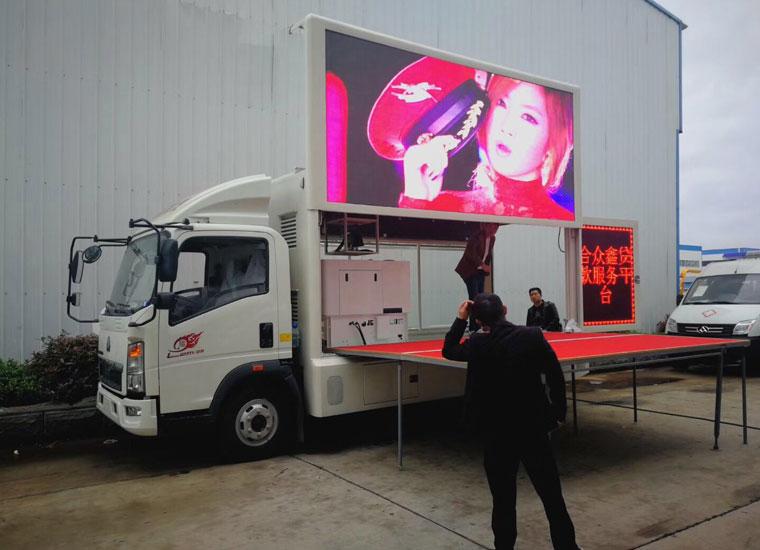 重汽豪沃广告车(6.88平米)