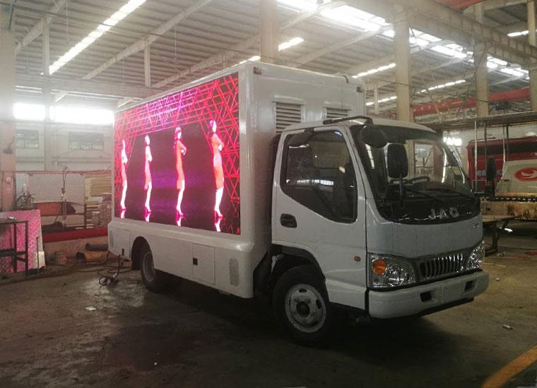 江淮康铃广告车(6.88平米)